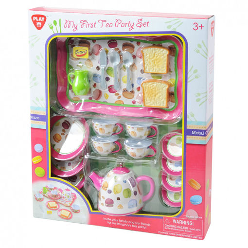 Picture of  My First Metal Tea Party Set