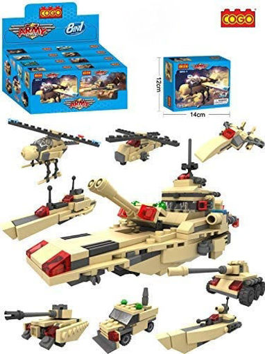Picture of Army Creator /City Girls  Blocks Toys 54Pcs