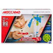Picture of Meccano - Mec Set3 Geared Machine