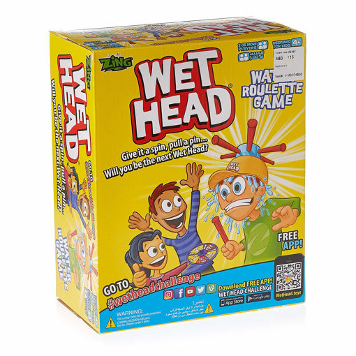 Picture of Zing - Wet Head With Spinner