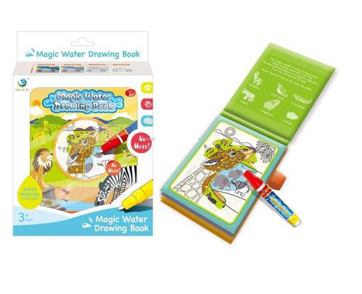 Picture of Magic Water Drawing Book, Safari