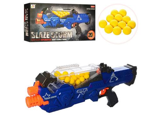 Picture of Battery Operated Soft Ball Gun 20Pcs Foam Ball